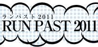 run-past-2011