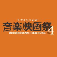 映画祭ロゴ