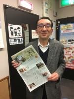 もりおか暮らし物語2月24日放送分