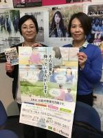 もりおか暮らし物語3月24日放送分