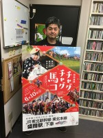 もりおか暮らし物語6月9日放送分