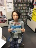 もりおか暮らし物語8月11日放送分