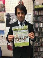 もりおか暮らし物語11月10日放送分
