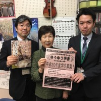 もりおか暮らし物語3月9日放送分