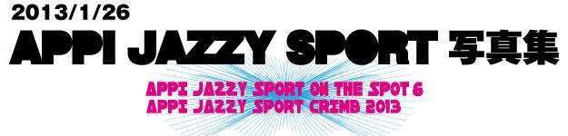 AJS2013_appi_jazzy_sport_2013