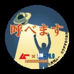 57mm-badge