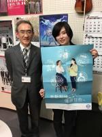 もりおか暮らし物語3月23日放送分